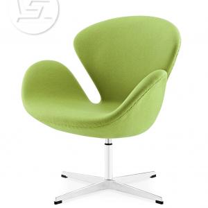 Alves Swan Lounge Chair