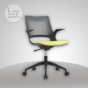 Aperol Black Designer (multi-purpose chair)