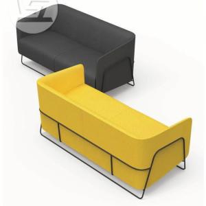 Enova Two Seater Modern Sofa