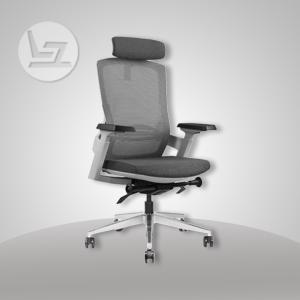 Marshal white frame chair