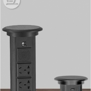 Power Outlet (with wireless mobile charger)